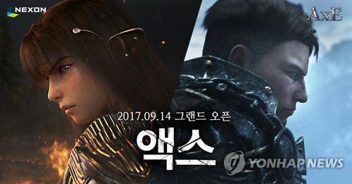 하반기 모바일 MMORPG 대전…액스·테라M 반격 통할까